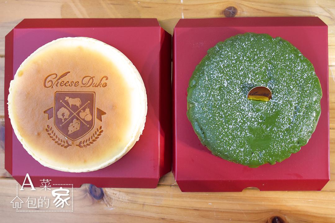 彌月蛋糕試吃推薦